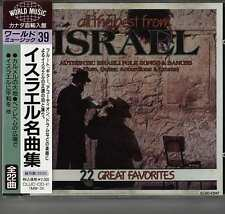 V.A.-All The Best From Israel Japan Import CD w/OBI