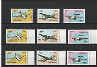Republic of Guine Different Aeroplanes Mint Never Hinged Stamps R18514