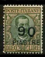 Costantinopoli 1922 Sass. 67 Nuovo * 100%