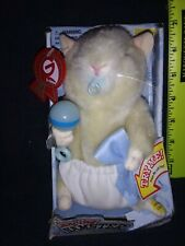 """Gemmy Dancing Hamster Its A Boy Dances to """"Hear It For The Boy"""" btry not workNip"""