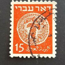 ISRAEL 1948  MI NR. 4A
