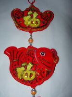 """CHRISTMAS TREE ORNAMENT HOLIDAY DECOR ASIAN RED GOLD SEQUIN FISH TASSEL 20"""""""