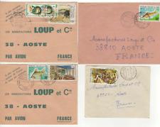 République du Congo timbres anciens sur 7 lettres /L734