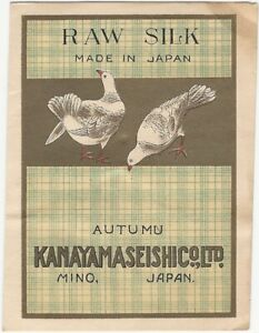 Japanese 1920s-30s Raw Silk Textile Label with Two White Doves - Japan Birds
