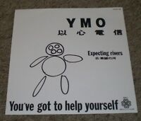 "You've Got To Help Yourself Yellow Magic Orchestra~RARE 1983 Japan Import 7""~NM"