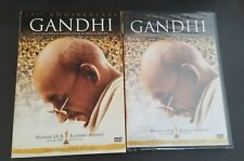 Gandhi - DVD 2-Disc Set, 25th Anniversary Edition - NEW SEALED