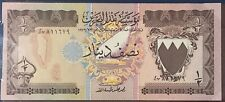 1973 ~ BAHRAIN  ~ 1/2 DINAR ~ BANKNOTES OF ALL NATIONS ~ UNC