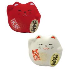 SET of 2 Japanese White & Red Maneki Neko Cat GOOD HEALTH & CAREER Made in Japan