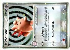 POKEMON JAPANESE HOLO N° 066/082 Melodelfe Clefable EX 100HP 2004 ....