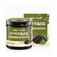 GNM Puer Tea Extract Powder 0.22lb Chinese Puerh Mineral Deep Taste Health 100g