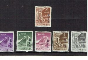 Indonesia old stamps RIS high value's