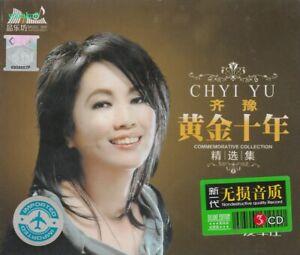 Chyi Yu  齐豫  黄金十年精选集 + Greatest Hits 3 CD 40 Songs Gold Disc 24K Hi-Fi