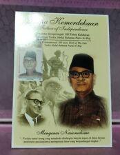 Malaysia 2003 Father Independenc Bapa Kemerdekaan Tunku Abdul Rahman Maxima Card