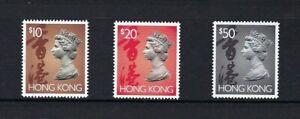 Hong Kong 1992  - 1996 QEII Definitive stamps High Value $10 $20 $50