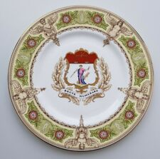 More details for ltd ed collectors plate 680/2000  institute of chartered accountants centenary