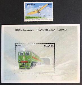 Uganda - 1992 - Anniversaries & Events - Unmounted Mint.