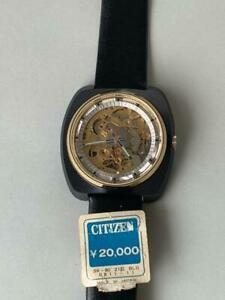 Citizen 70 Double-Sided Skeleton Automatic Winding