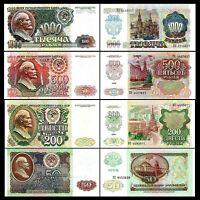 2x 50, 200, 500, 1.000 Rubles  - Ausgabe 1992 Lenin - Reproduktion - 03