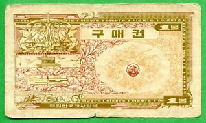 MPC  USED IN  VIETNAM  III  ISSUED   1 DOLLAR  RARE