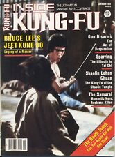 Bruce Lee rare Inside Kung Fu Magazine! 1984 Mint condition!