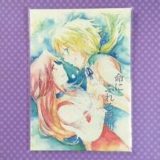 """New Doujinshi: Final Fantasy Ix 9 Ff9 """"Inochi ni Fureru Shunkan"""" Zidane Japan"""