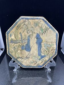 "19th Century Persian Qajar Art Glaze Tile 7.5""x 7.5"" - Old Antique Vintage RARE"