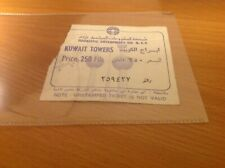 Kuwait Towers Used Entrance Ticket