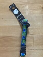 """Lupine 1/2"""" Adjustable Dog Collar 8""""-12""""- Tail Feathers Pattern"""