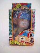 Kaibutsu-kun Little Monster Vintage Vinyl Figure by Popy 1970s sofubi NEW