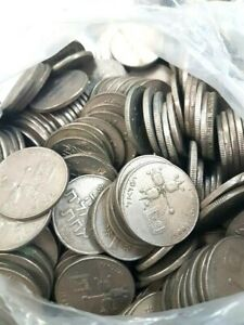 Lot of 50 Coins - 1 Lira - Israeli Pound Old Israel Coin Lirot 27mm Hebrew 1967