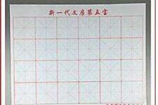 Magic Cloth Reusable Practicing Paper Mat Water Writing Scroll Cloth