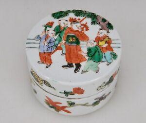 Chinese Round Porcelain Box -  84489