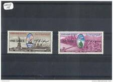 LOT : 082012/166 - YT PA N° 49A/49B NEUF SANS CHARNIERE ** GOMME D'ORIGINE LUXE