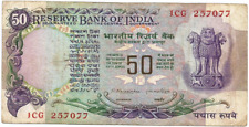 India Rs 50 note Narasimham F-3 without flag on reverse VF very rare  1977