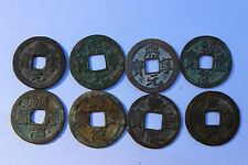 Running vs. Seal script, Yuan Yu Tong Bao, Song 宋 dynasty 8 Chinese coins
