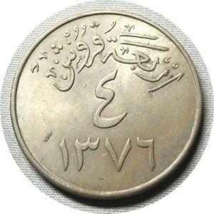 elf Saudi Arabia 4 Ghirsh  (AD 1956)  AH 1376