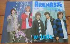 Arena No.244 01/2003 Jrock Jpop Visual Kei Diru Despa Gackt Miyavi Gazette RAR