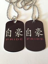 Chinese Gay Pride 2-Sided Color Photo Dog Tag Necklace / Keychain