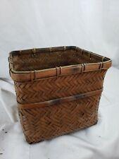 "Antique African?  Handwoven Fruit Basket, Square, 7"""