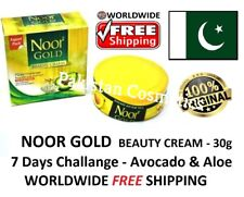 Noor Gold Beauty Whitening Cream Avocado and Aloe Vera 7 Day Challenge Original
