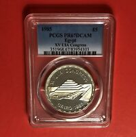 EGYPT-1985 5P.SILVER PROOF COIN(XV UIA CONGRESS)GRADED BY PF68DCAM.LOW MINTAGE