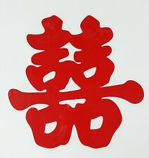 Free Shipping Wedding SuppliesRed Chinese Word Double Happiness 08 (I)