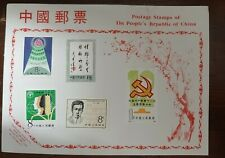 Collector Display of 5 8f China Stamps