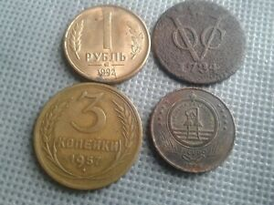 OLD COIN LOTS **World/Foreign coins 1734/1957/1992/1994! 4 COIN!! *COLLECTIBLES*