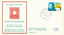 Trompet FDC nr. 12 (1969) - Blanco / Open klep