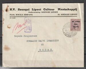 Dutch Indies Japan Occupation Malaya Perak Dai Nippo  KOEWALA SIMPANG censor cvr