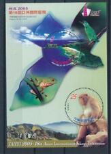 [327396] Taiwan 2005 good Sheet very fine MNH