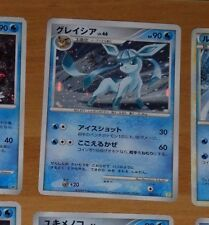 POKEMON JAPANESE RARE CARD HOLO CARTE GIVRALI Holo 005/012 PtS JAPAN 2009 **