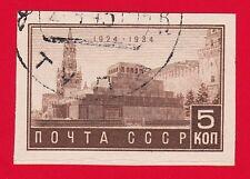 1934 Russia USSR Lenin death anniv Z 360Pa Sc 524a Mi 467u Imperforated Used