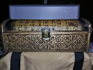 VINTAGE ORNAMENTAL CHEST